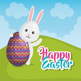 イースターのお祝いカードを描いた卵とウサギ