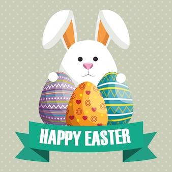 イースターのお祝いを描いた卵とウサギ