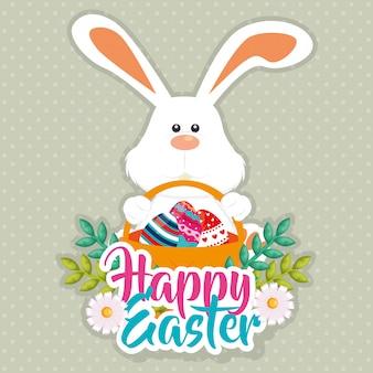 イースターのお祝いグリーティングカードを描いた卵とウサギ