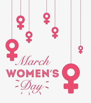 幸せな女性の日のお祝い