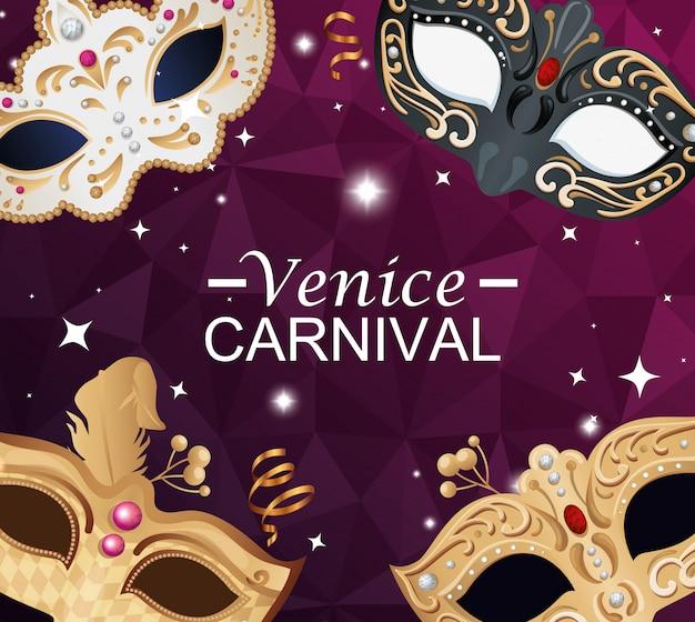 マスクと装飾が施されたヴェネツィアのカーニバル
