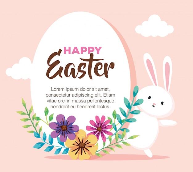 ウサギと花の装飾とハッピーイースターカード