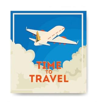 飛行機が飛んで旅行イラスト