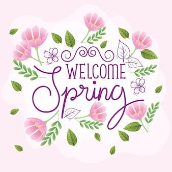 花と葉のフレームと春へようこそ