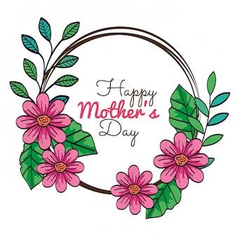 幸せな母の日カードと花装飾ベクトルイラストデザインと円形フレーム