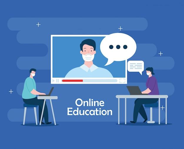 ノートパソコンのイラストデザインでオンライン教育の人々