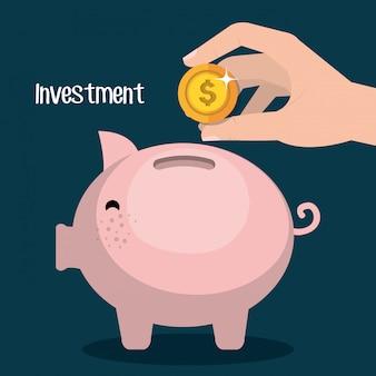 お金の節約と投資