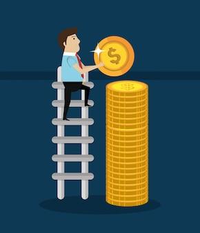 お金と事業投資