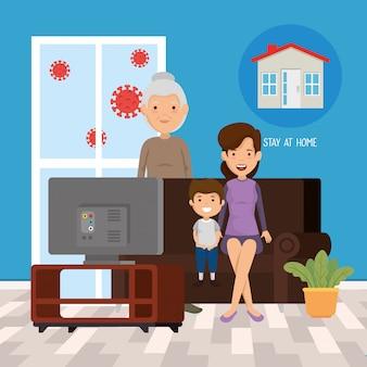 Пребывание дома кампания с семьей, смотрящей телевизор