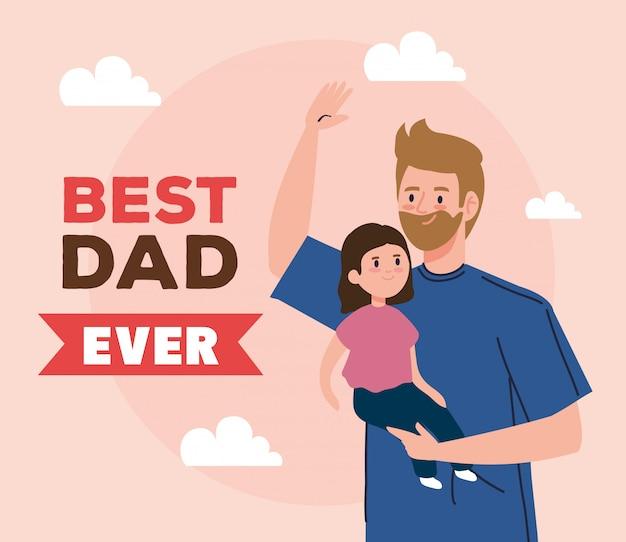 幸せな父の日のグリーティングカードと娘を運ぶお父さん