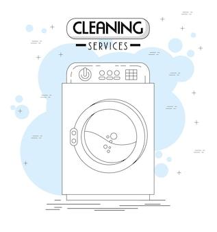 エンブレムとロゴのクリーニングサービス