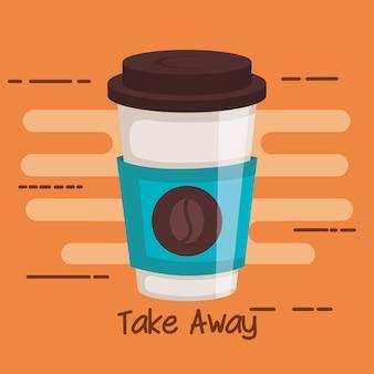 オレンジの背景に携帯用の紙のコーヒーカップを連れ去る