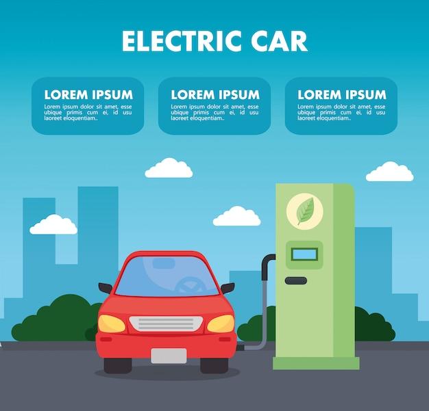 Электромобиль автомобиль в зарядной станции дорожного шаблона