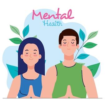Концепция психического здоровья, пара с здоровым разумом, и дизайн иллюстрации украшения листьев