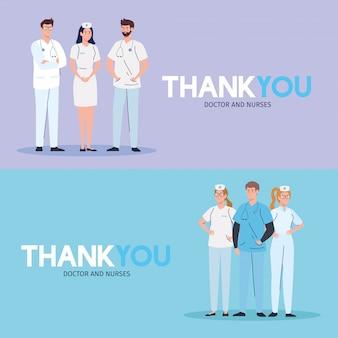 シーンのセット、病院で働く医師と看護師に感謝