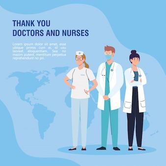 病院で働く医師と看護師、スタッフの医師とコロナウイルスと戦う看護師に感謝