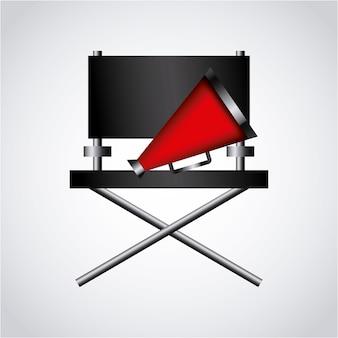 ディレクターの椅子とスピーカーアイコン