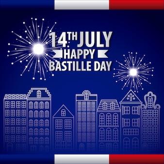 幸せなバスティーユ日フランスパリの旗建築花火