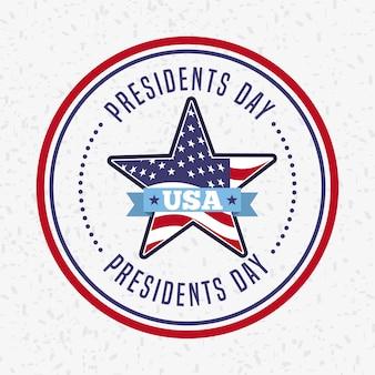 大統領の日のデザイン