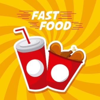 Брошюра меню ресторана быстрого питания