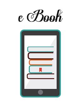 電子書籍のコンセプトデザイン