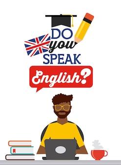 英語のデザインを学ぶ