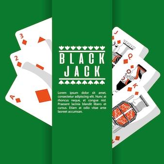 ポーカーブラックジャックカードカジノデッキギャンブル