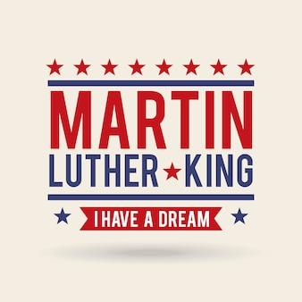 マーティン・ルーサー・キング私は夢のポスターを祝う