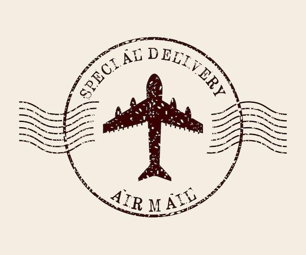 切手メールデザイン