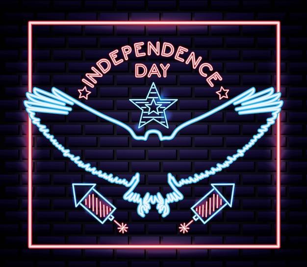 Американский день независимости