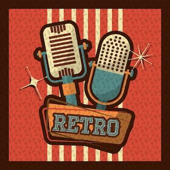 レトロなヴィンテージマイクのオーディオの音声デバイスのスタイル