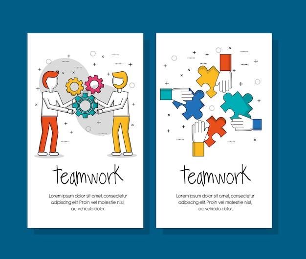 Концепция совместной работы