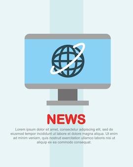 ニュース通信コンピュータの画面の世界の通知