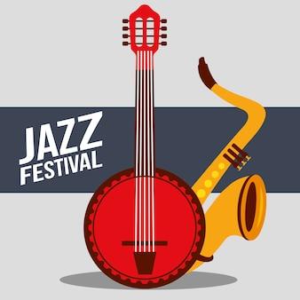 ジャズフェスティバル