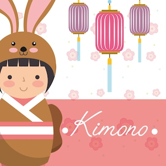 こけし日本の人形、着物の動物の衣装