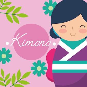 こけし日本の人形は紫色の着物で