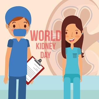 医者の外科医と患者の世界の腎臓の日