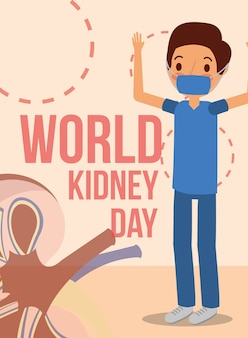 医者外科医の腎臓の世界キャンペーン