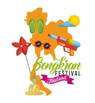 Фестиваль сонгкран