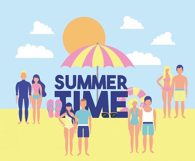 夏時間休暇