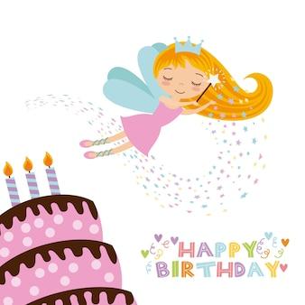 妖精の誕生日カード