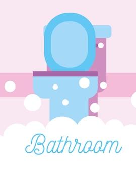 青いトイレボウル泡の泡のバスルーム