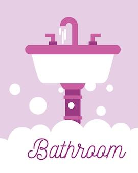 白とピンクの洗面器の泡のバスルーム