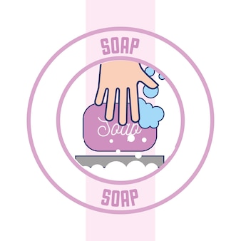 石鹸の泡で手を清潔なバッジのバスルーム