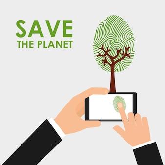 グリーンテクノロジー