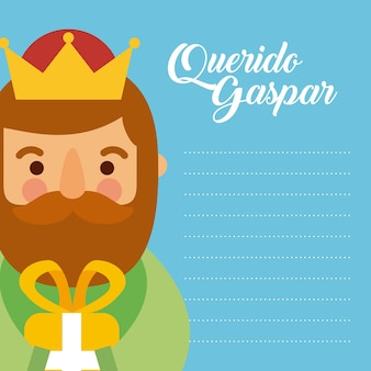 オリエンテーションお祝いのガスパール王への手紙