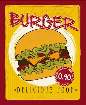 黄色の背景上のハンバーガーの発表