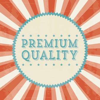 ベージュの背景ベクトルのイラスト以上のプレミアム品質