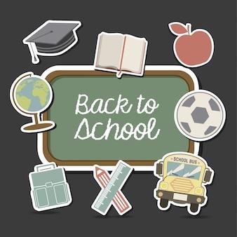 黒背景ベクトル図上の学校のデザイン