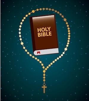 聖なる聖書のデザイン